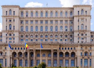 Facade of Parliament House