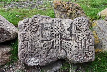 The ancient Khachkar