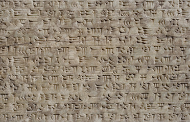 Cuneiform writing of the sumerian cicilization in ancient Iraq