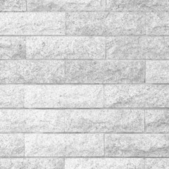 white concrete block wall