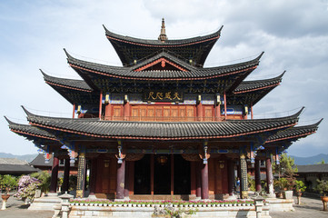 świątynia w Lijiang w prowincji Yunnan