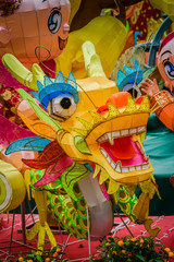 Asiatischer Drache China