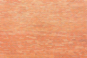 Ziegelmauerwerk