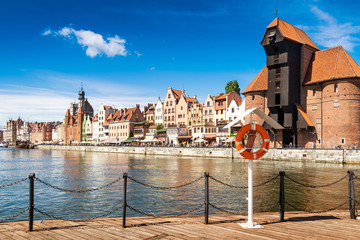 Panorama of Gdansk Old Town from the island of Olowianka. Sunny day.
