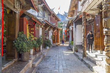 Starożytne miasto 喔 FL Będę w Yunnan