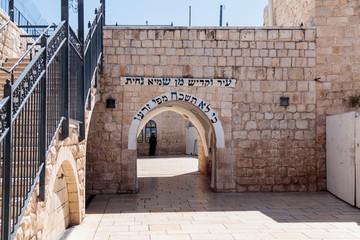 Entrance to the grave of Rabbi Shimon-bar Yochai in Mount Meron near the northern Israeli city of Safed.