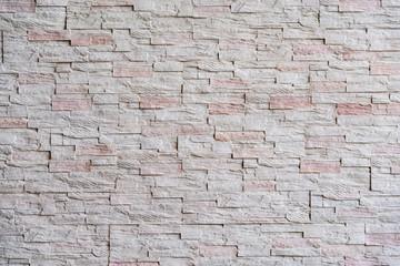 white stone wall brick texture background