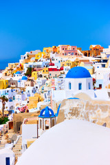 Colorful view of Oia town in Santorini