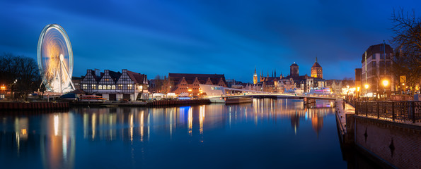 Panoramic view at the historical part of Gdansk: the Wheel, Baltic Philharmonic, St.Mary's Church and other old buildings.