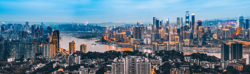 Skyline of Urban Architectural Landscape in Chongqing..