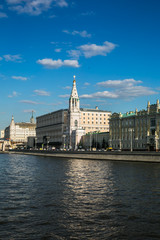 View of historical city center on the Moscow river