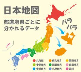 日本地図 素材 高品質 高精細 線画 白地図 日本列島