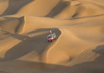 Kumtag Desert, China - a section of the wider Taklamakan Desert, and part of the Tarim Basin, the Kumtag Desert is famous for it's sandy dunes and the beauty of its landscape