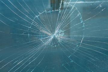 Broken Glass Pane. Smashed Glass