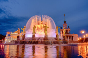 """Fountain """"Friendship of peoples"""" at evening. One of the main symbols of the Soviet era. Moscow. Russia."""