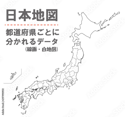 Japonia mapa materiał wysokiej jakości rysunek linii w wysokiej rozdzielczości biały archipelag Japonii